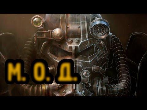 МОЖНО ЛИ ЗАРЯЖАТЬ ЯДЕРНЫЕ БЛОКИ В Fallout 4