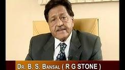 hqdefault - Rg Kidney Stone Hospital Chennai