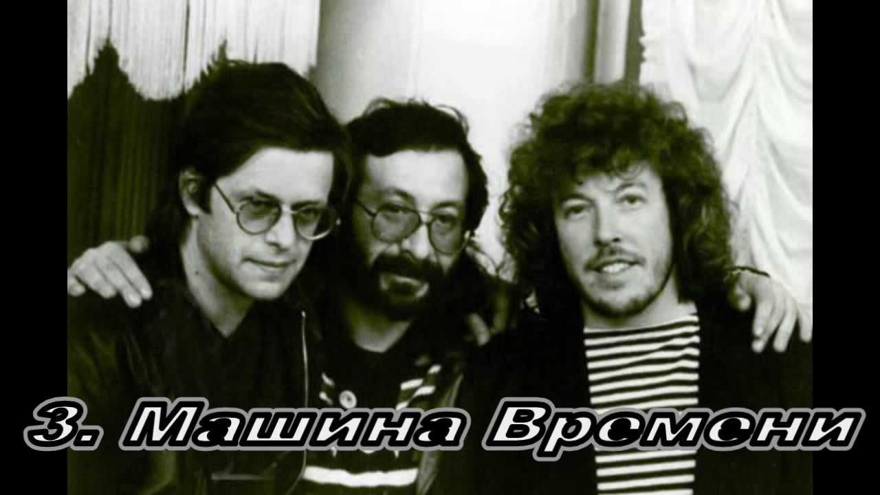Top rock bands. Russian rock 65