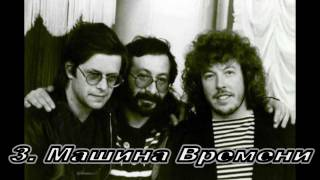 My favourite Russian rock bands TOP 10
