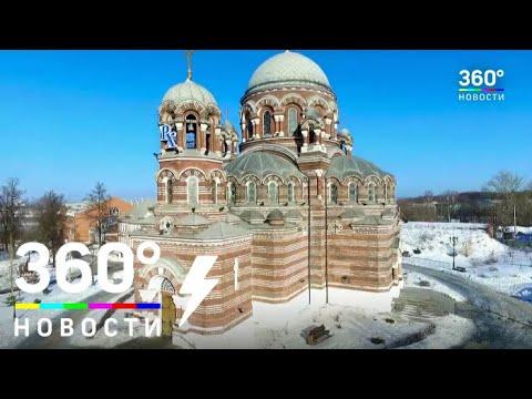 Зима в Подмосковье - Коломна. Иван Охлобыстин приглашает в уникальную экскурсию!