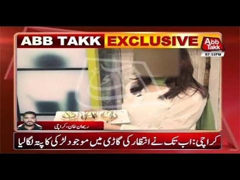 Intezar Murder Case: Abb Takk Finds Out Girl's Identity