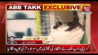 Abbtakk Exclusive: Intezar's Medical Report and Girls of Incident