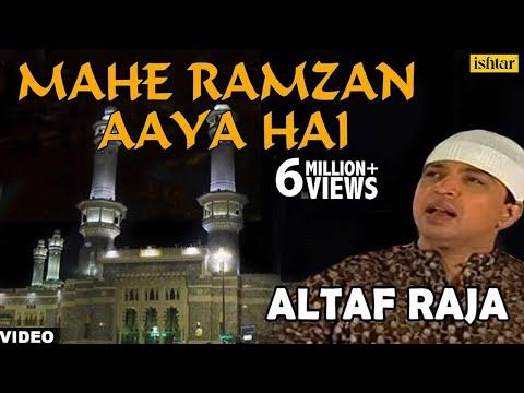 Mahe Ramzan Aaya Hai Full Video Songs | Singer : Altaf Raja | Ramzan Ki Raatein |