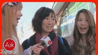 【VALENTINE'S DAY IN JAPAN?】  ASK JAPANESE GIRLS AND BOYS ABOUT VALENTINES DAY