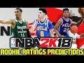 NBA 2K18 ROOKIE RATINGS PREDICTIONS! LONZO BALL, MARKELLE FULTZ, JAYSON TATUM! TOP 10 PICKS!