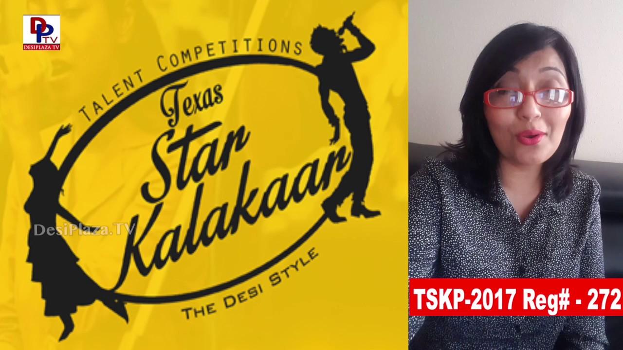 Reg# TSK2017P272 - Texas Star Kalakaar 2017