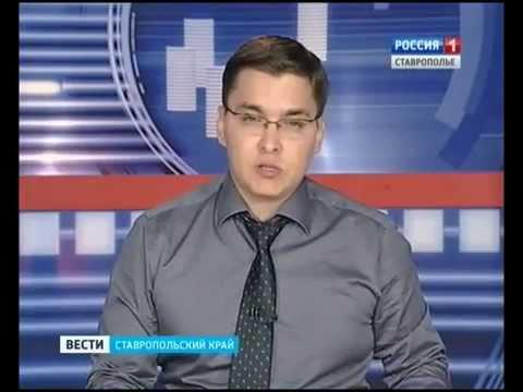Ставропольский Краевой Суд-Пятигорский