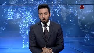 مسلحون يقتحمون وينهبون مقر مؤسسة الشموع وصحيفة  اخبار اليوم في عدن