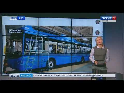 В Кемерово поступят новые газомоторные автобусы
