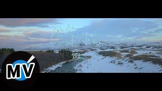 知更 John Stoniae - 風箏/白雲 Kites/Clouds(官方版MV)- O系列 thumbnail