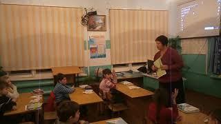 этап самоопределения к деятельности на уроке окр  мира во 2 классе