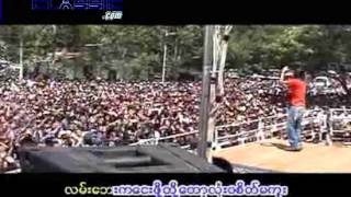 burmeseclassic com The Best Myanmar Website    Songs 66