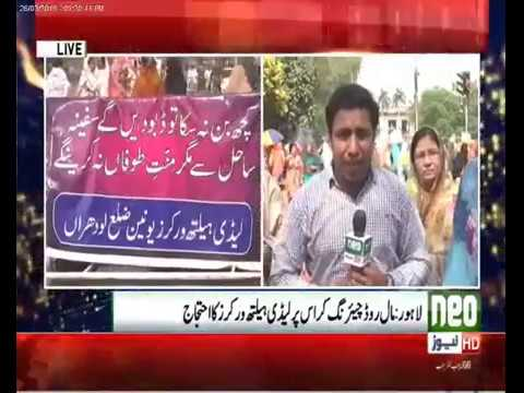 Lady Health Workers Protest at Mall Road Charing cross Live Reporting by Zuabir Sajid Dhillon