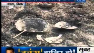 Bihar : Nawada में दबंगों का कहर, 125 घरों में लगायी आग
