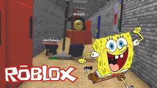 RUNNING FROM BALDI'S BASICS! | SpongeBob in Roblox
