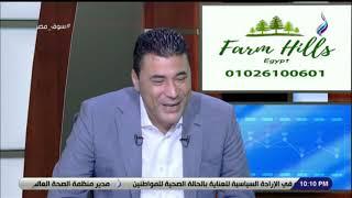 سوق مصر مع سماح السعيد | الحلقة الكاملة 24-8-2019