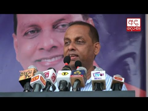 Mahinda Amaraweera says there is a threat to President's life