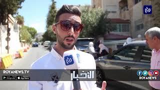اعتصام طلابي أمام السفارة الليبية في عمّان - (9-9-2018)