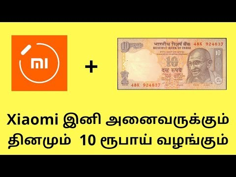 Easy Trick For Earn Mi Coin On Extra Using Mi Apps - TAMIL SPEC'S