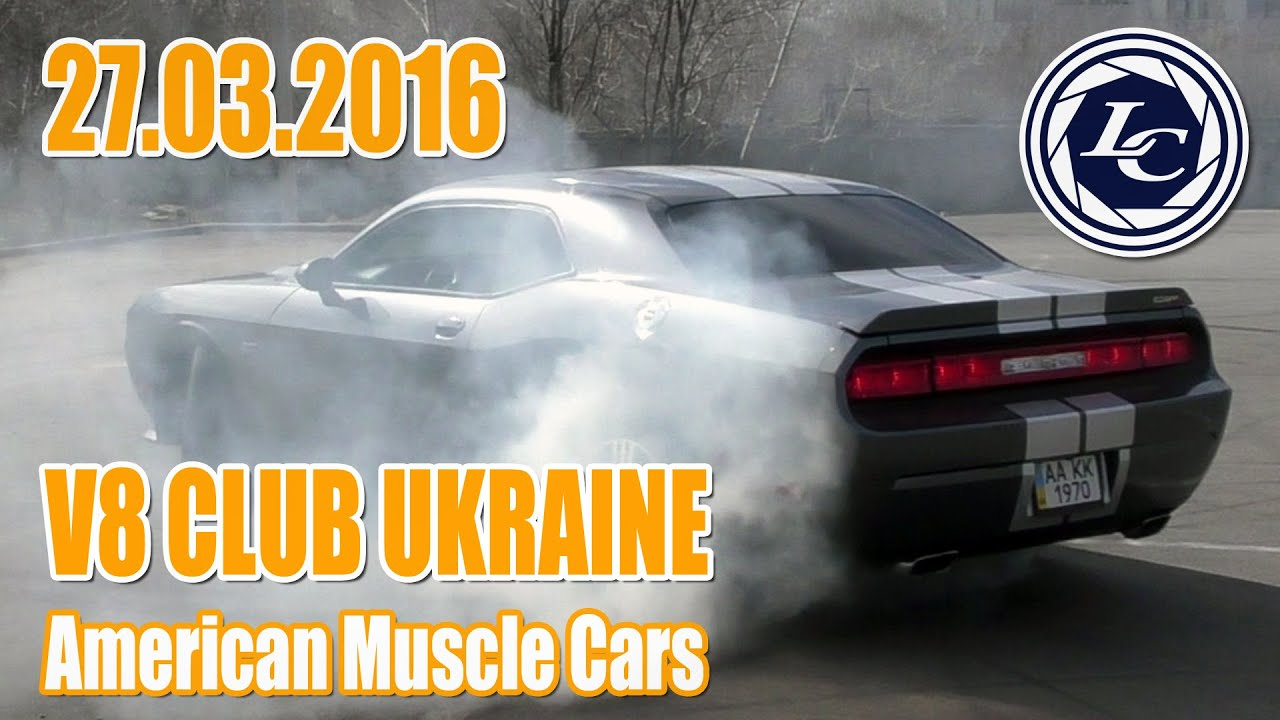 American cars in Ukraine at a low price