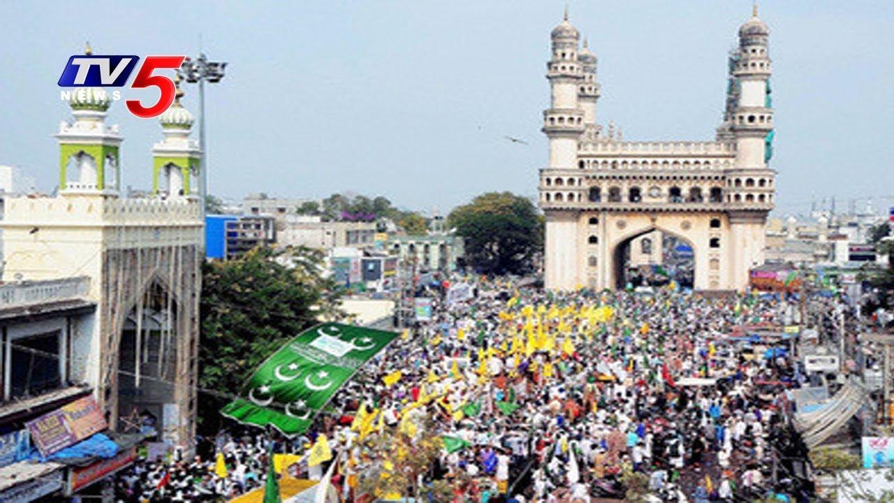 Milad-un-Nabi Celebrations In Old City | Hyderabad | TV5 News