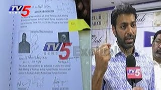 Andhra Pradesh Olympic Association General Secretary J C Pavan Reddy Face to Face | TV5 News