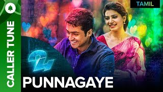 "🎼 Set ""Punnagaye""as your caller tune (Audio Version)   24 Tamil Movie 🎼"