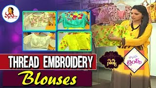 Thread Embroidery and Zardosi Work Blouses Collection | Fashion Trends | Navya | Vanitha TV