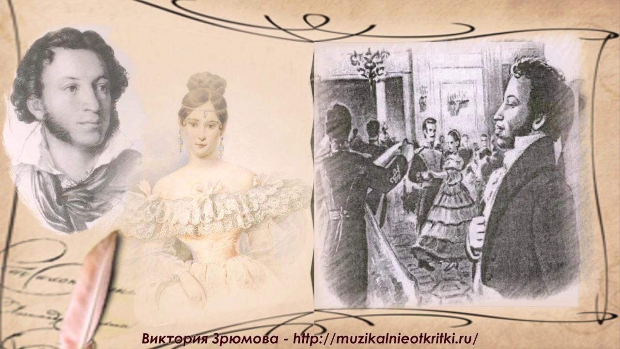 День рождения пушкина картинки ретро, картинки прикольные открытки
