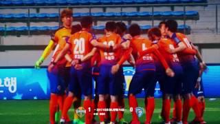 20170419 FA컵 강원vs대전코레일 애프터매치