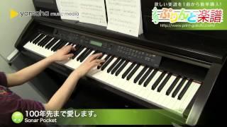 使用した楽譜はコチラ→http://www.print-gakufu.com/score/detail/88244...
