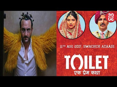 Thumbnail: Saif Ali Khan On 'Kaalakaandi' | Akshay-Bhumi's 'Toilet Ek Prem Katha' Gets In Trouble Again