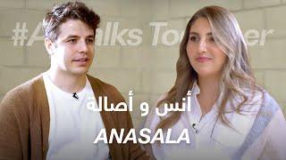 #ABtalks Together with Anasala - مع أنس و أصالة