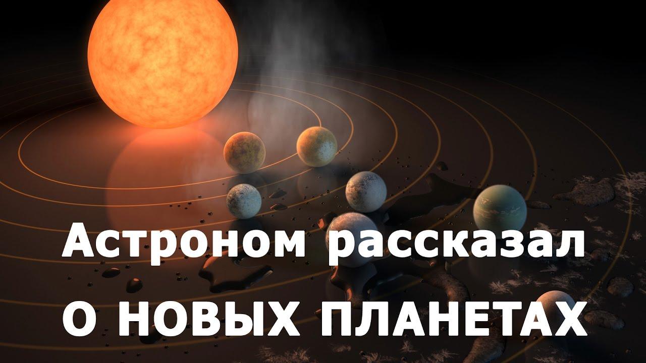Цивилизация на Луне  tainynet