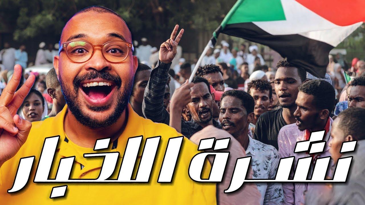 ذكرى ثورة 19 ديسمبر ورفع العقوبات عن السودان