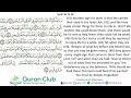 Download 036 Yasin 41-47 (Rajab Zaki) MP3 song and Music Video