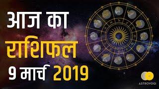 Sagittarius horoscope 2019 sagittarius astrology 2019