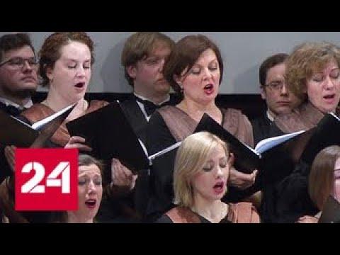 К 175-летию Римского-Корсакова Мариинский театр представил малоизвестную оперу композитора - Росси…