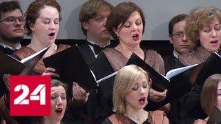 Смотреть видео К 175-летию Римского-Корсакова Мариинский театр представил малоизвестную оперу композитора - Росси… онлайн