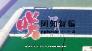 コミックマーケット83にて告知された「咲-Saki-阿知賀編 スペシャルエピ...