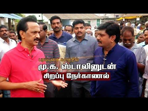 MK Stalin Interview Puthiya Thalaimurai பரப்புரை களத்தில் முக.ஸ்டாலினுடன் சிறப்பு நேர்காணல் | DMK