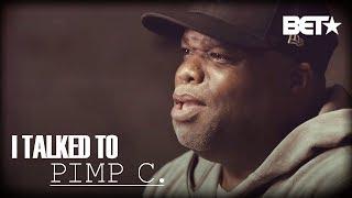"How Pimp C Turned ""F**k Jay-Z"" Into ""Big Pimpin"" | I Talked To Pimp C."