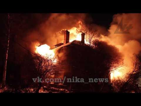 Пожар в Петрозаводске
