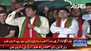"Imran Khan wants a ""Qadiani"" Ahmadi Muslim (Atif Mian) to be his Finance Minister"