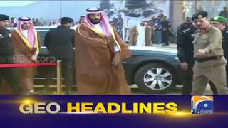Geo Headlines 11 PM 16 February 2019