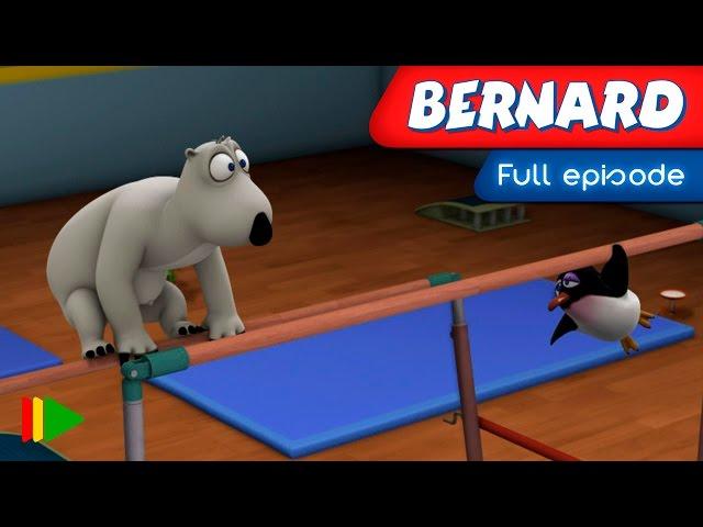 Bernard Bear - 145 - Artistic Gymnastics