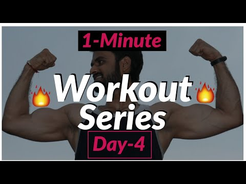 1-minute-workout-day-4-|-home-workout-|-no-equipment-needed-|-dhx-fitness-💪💪🔥🔥