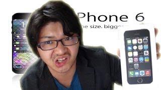 iPhone6の発売前に【iPhone5s】買うハメになった(涙)携帯紛失男が悲惨