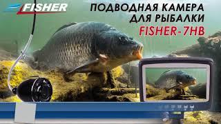 подводные камеры для рыбалки Fisher видео обзор